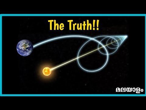 Why Can't We Feel Earth's Movement|physics malayalam