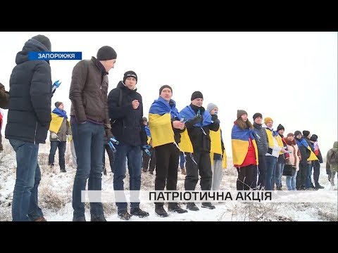 Телеканал TV5: Патріотична акція