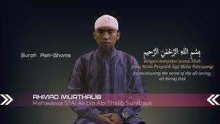 Surah Ash Shams Ahmad Murthalib