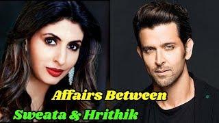 Swetha Bachchan and Hrithik Roshan Love affairs