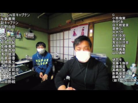 【NGT48】研究生昇格おめでとう!!!【NGT48単独コンサート】
