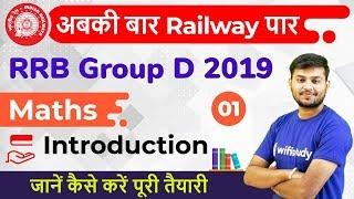 12:30 PM - RRB Group D 2019   Maths by Sahil Sir   Introduction
