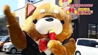 薩摩剣士隼人の人気キャラクター、つんつんがKランドの魅力を演歌で伝え...