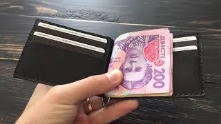 Обзор зажим для денег.Зажим для денег своими руками.Кожаный кошелёк.Ручная работа.Работа с кожей.