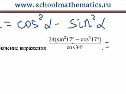 ЕГЭ по математике - задание В7 (№26756)