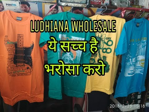T-shirts, lower, capri in cheapest prices// ludhiana wholesale//