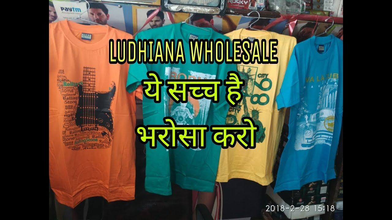 T Shirts Lower Capri In Est Prices Ludhiana Whole