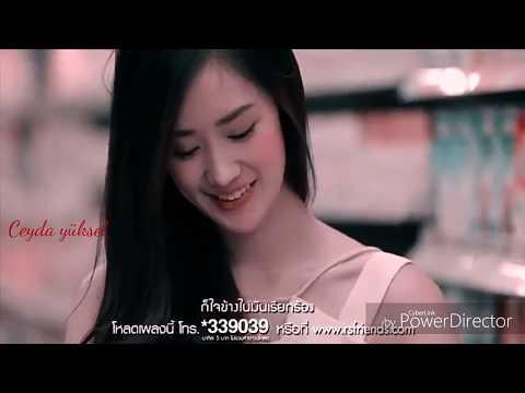 Tayland klip İhanet 3 Vazgeçtim 2018