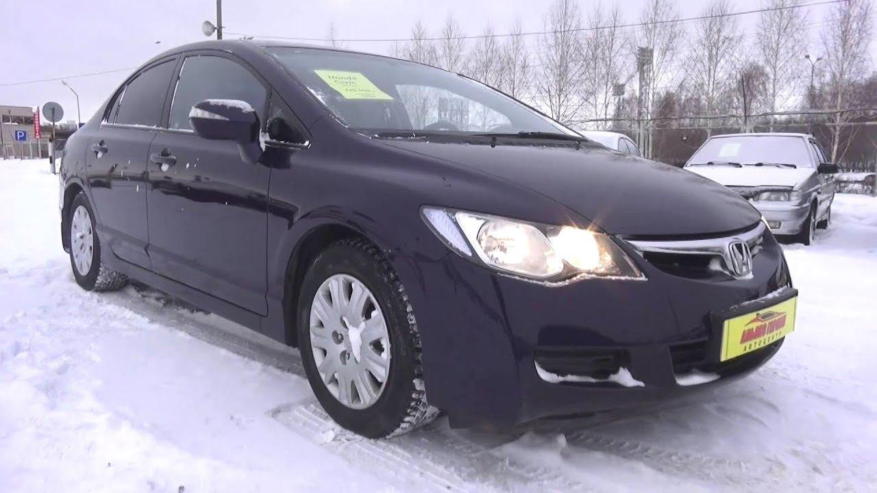 Продажа новых и б/уавтомобилей хонда. Купить honda (хонда) без. Honda cr-v, 2003. В отл состоянии родная краска кузова, родной пробег.