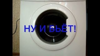 биение барабана в стиральной машине