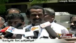 DMK alliance: Perunthalaivar Makkal Katchi to contest in Perambur