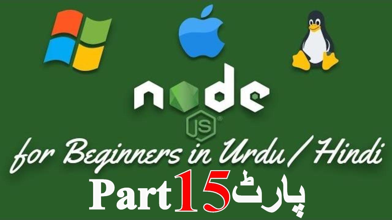 Part 15 node js tutorial series in urdu 2018 express js form part 15 node js tutorial series in urdu 2018 express js form validatioin using express validator baditri Choice Image