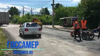 Ручной гудронатор ГОССАМЕР