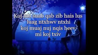 Ntiaj Teb Dub Nciab Karaoke
