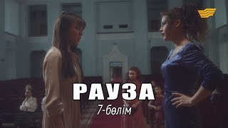 «Рауза» телехикаясы. 7-бөлім / Телесериал «Рауза». 7-серия