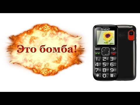 Лучший бабушкофон 2017! Обзор Onext Care Phone 5
