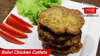 Bohri Chicken Cutlets Recipe  Bohri Kabab  Hotpot by Arzoo