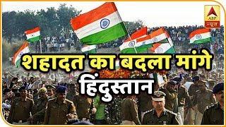 पुलवामा हमला: राजस्थान के धौलपुर म