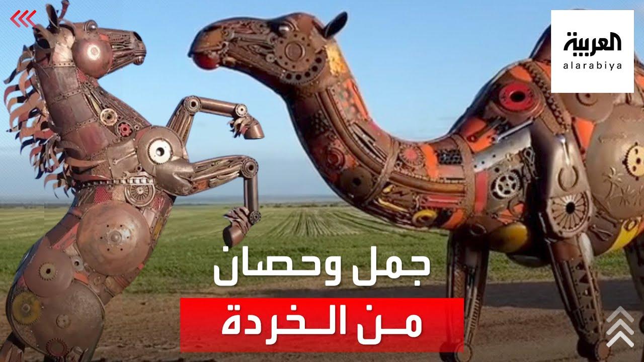 حداد أسترالي يحوّل الخردة إلى لوحات فنية مميزة  - 17:54-2021 / 9 / 13