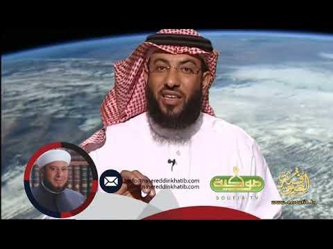 تأمل   الشيخ رائد صبري ح 1