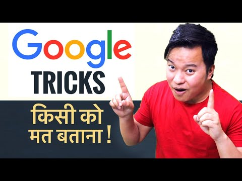 20 Useful Google Tips & Trick You Must Know