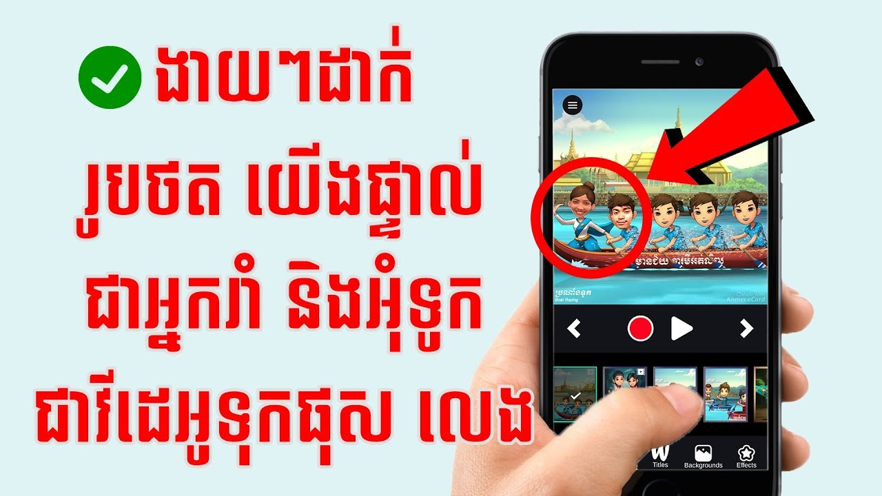 Download How to create short funny videos by Khmer eCard on iPhone