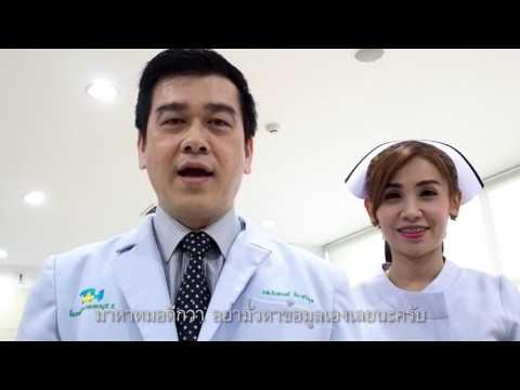 ศูนย์สมองและระบบประสาท โรงพยาบาลธนบุรี2