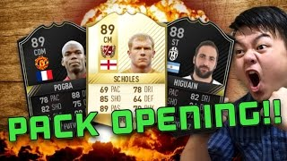 FIFA 17 ONES TO WATCH PACKS!! HUNT FOR LEGENDS!!