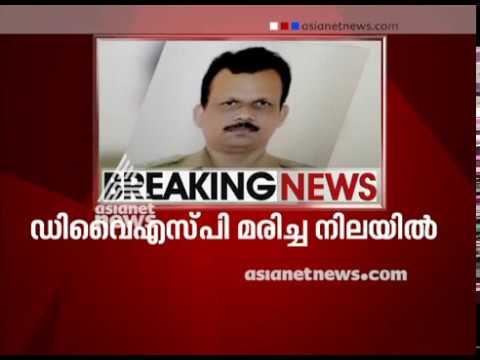 Sanal Kumar death case accused DySp Harikumar commits suicide