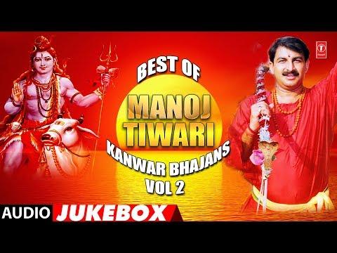 BEST OF MANOJ TIWARI | BHOJPURI KANWAR BHAJANS VOL-2 | AUDIO SONGS JUKEBOX | HAMAARBHOJPURI