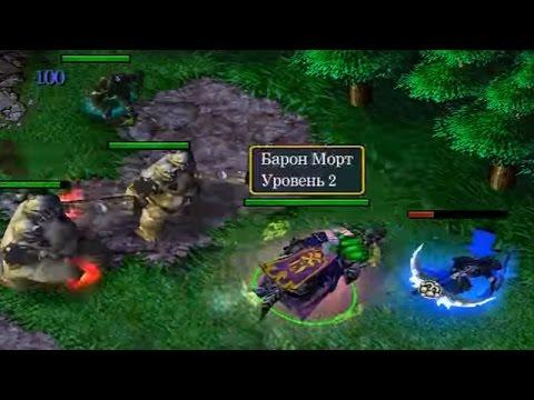 Комментируем игру профессионалов Warcraft 3 и горим
