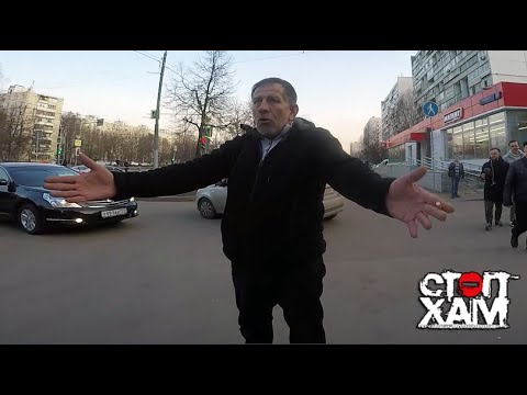 "СтопХам - ""Мужское"