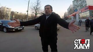 """СтопХам - """"Мужское обострение"""" часть I"""