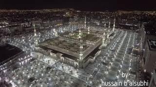 نشيد ( روحي وراحلتي ) للمنشد محمد العزاوي