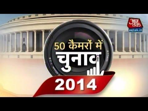 50 cameras covering elections in 89 constituencies