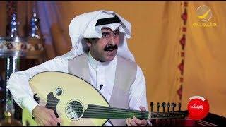 الفنان الكويتي حبيب الدويلة ضيف برنامج وينك ؟ مع محمد الخميسي