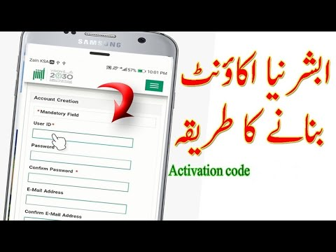 how to absher account registered on mobile phone