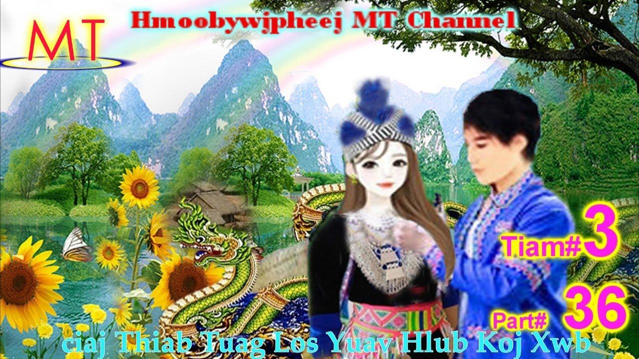 """(Tiam:3) Part#36 """"Ciaj Thiab Tuag Los Yuav Hlub Koj Xwb"""""""