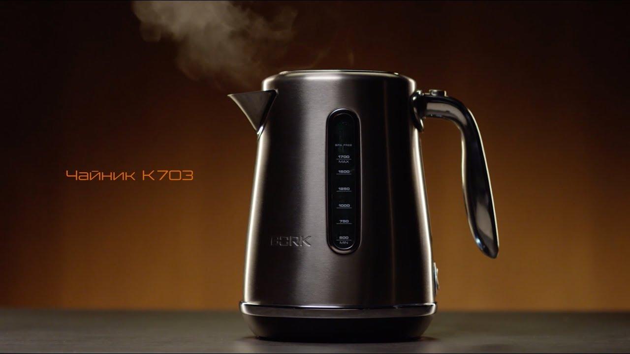 Чайник BORK K703 в ретростиле: модель, которая по-настоящему украсит интерьер кухни