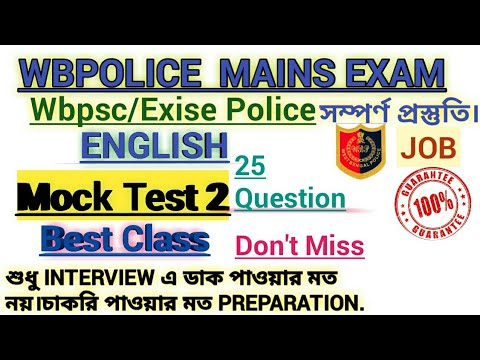 English Mock Test 2/Wbp Main Exam /All Exam English