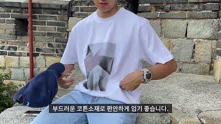 유아 프린팅 반팔 티셔츠 (2color)