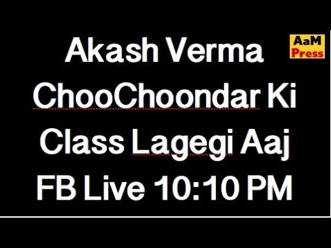 Akash Verma ChooChoondar