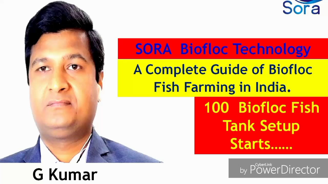 Biofloc को समझो, Theory and Practicle