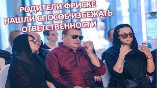 видео Дмитрий Шепелев пока не собирается жениться на Жанне Фриске
