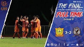 Thailand Youth League Highlight : มหาวิทยาลัยเกษมบัณฑิต 3-2 อุบล ยูเอ็มที ยูไนเต็ด