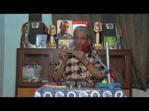 Learning Mouth Organ Tutorial | Premangshu Chatterjee | Nupur Music | Part - 1 - 3