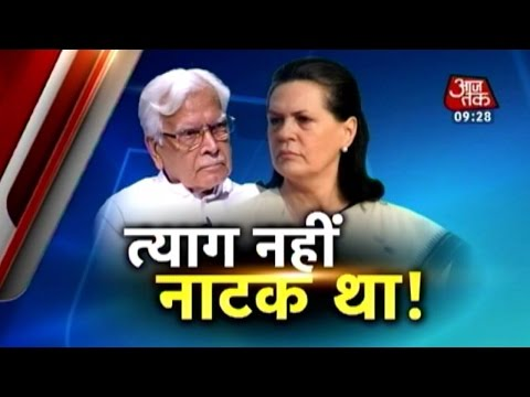 Fear, not inner voice led Sonia to decline PM seat: Natwar Singh
