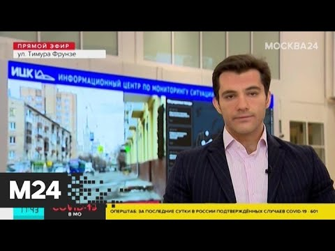 4 149 случаев заражения COVID-19 выявлено в 78 регионах РФ - Москва 24