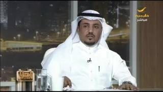 سجين سعودي في السجون العراقية يفضح تضليل حقوق الإنسان لدى زيارتهم للسجون