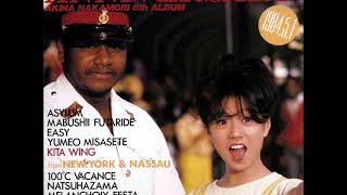 Info: Album - ANNIVERSARY (2012 Remaster) Year - 1984 Disclaimer: All copyright goes to the original artist and record label. If you are the rights holder and ...